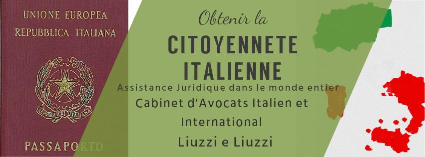 citoyennet italienne iure sanguinis assistance juridique en fran ais en italie et l 39 tranger. Black Bedroom Furniture Sets. Home Design Ideas